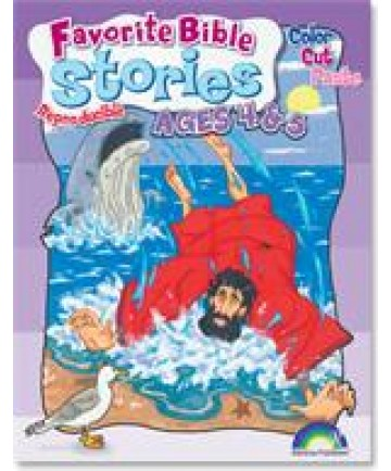 Favorite Bible Stories: Ages 4&5