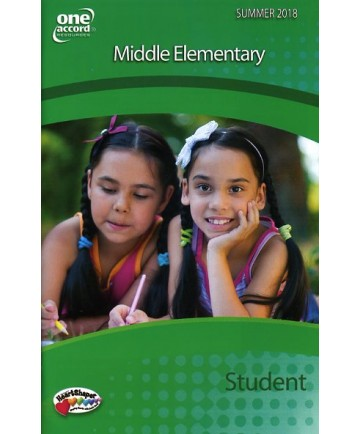 Middle Elementary Student / Summer