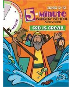 5 Minute Sunday School Activities - God is Great