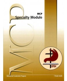 SG: Specialty Module