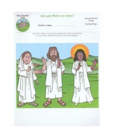 Rainbows Unit Activity Pages. Donkeys. Happy Birthday, Jesus.