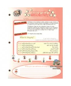 Stars Unit Activity Pages. Integrity