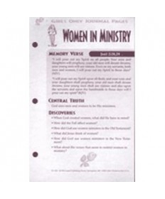 Girls Only Journal Page Units. Women in Ministry