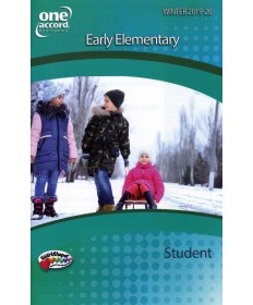 Early Elementary Student / Winter